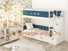 Детская двухэтажная кровать из массива для мальчиков «Эльф-22»