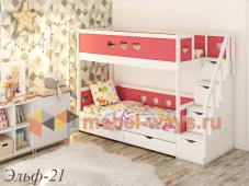 Детская двухъярусная кровать для двух девочек с лестницей комодом «Эльф-21»
