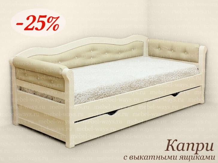 Детская кровать со скидкой «Капри» с ящиками