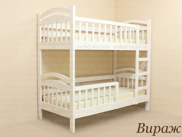 Двухъярусная кровать для детей с высокими бортиками «Вираж»