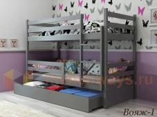 Двухъярусная кровать из массива с высокими бортиками внизу «Вояж-1»