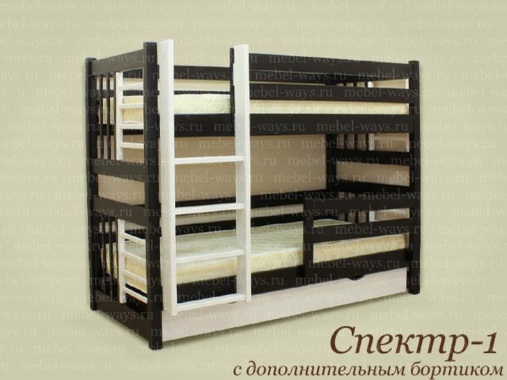 Двухъярусная кровать для маленьких детей «Спектр 1»