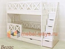 Двухъярусная кровать с лестницей и ящиками «Вегас»
