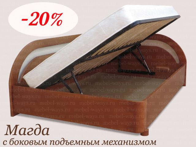 Двуспальная кровать со скидкой Магда с подъемным механизмом в цвете Махагон