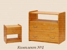 Комплект №1 – комод и прикроватная тумба
