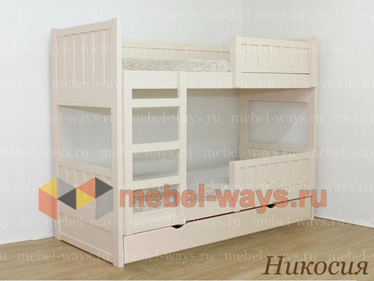 Крепкая двухъярусная кровать с бортиками «Никосия»