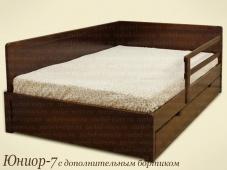 Детская кровать с защитным бортиком «Юниор-7»