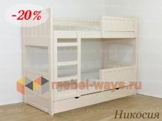 Недорогая двухъярусная кровать со скидкой Никосия