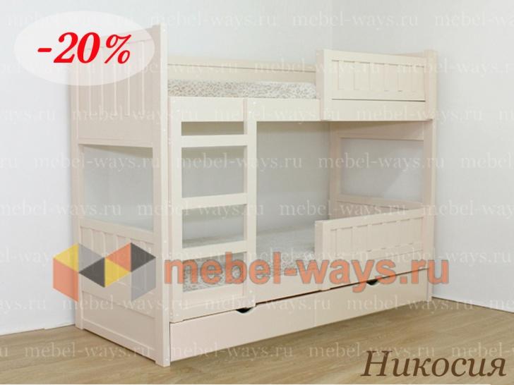 Недорогая двухъярусная кровать со скидкой Никосия в цвете слоновая кость