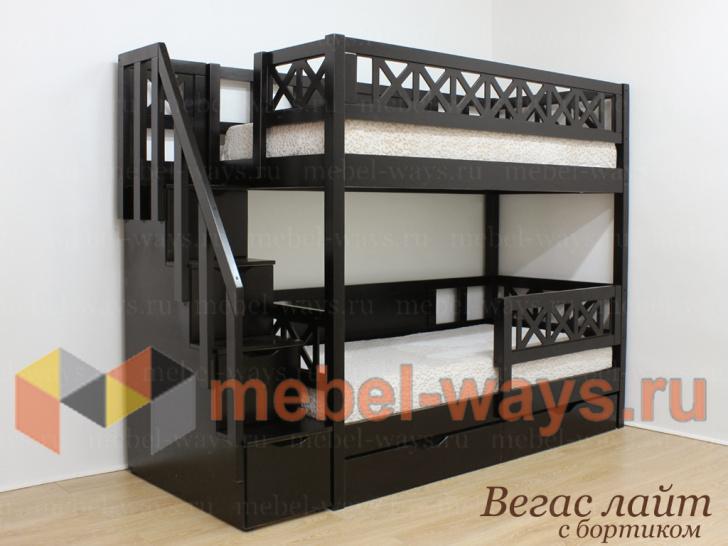 Недорогая красивая двухъярусная кровать для детей с бортиками «Вегас Лайт»