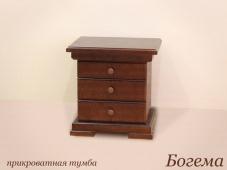 Прикроватная тумба для спальни «Богема»