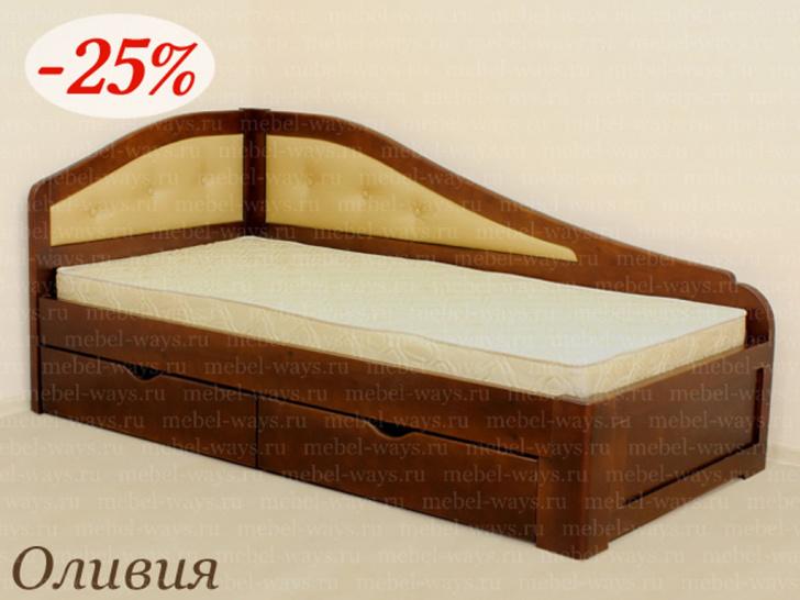 Распродажа односпальной кровати из массива «Оливия»
