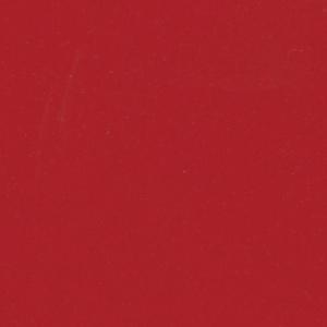Цвет/материал - Т-200 Красный глянец