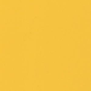 Цвет/материал - Т-2729 Желтый глянец