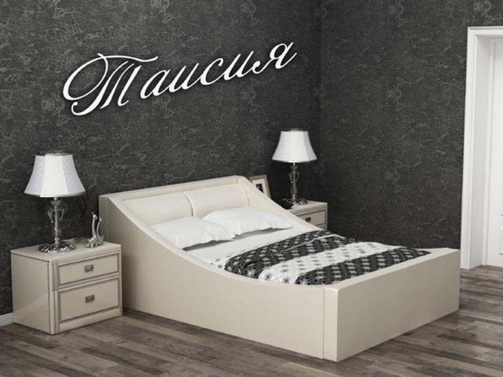 Удобная мягкая кровать недорого «Таисия»